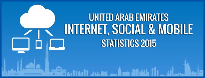 UAE Internet & Social Thumbnail