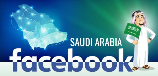 Saudi Arabia Facebook Users Statistics 2016 - Official GMI Blog