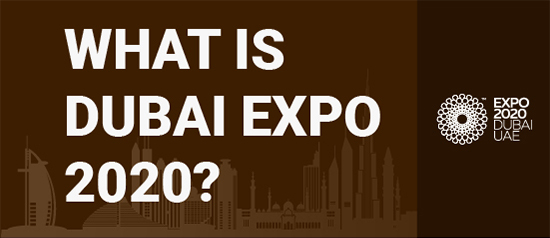 dubai expo 2020 uae